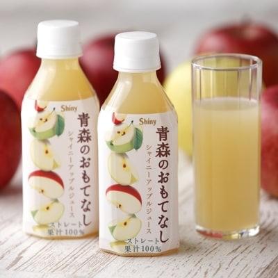 ふるさと納税アップル(りんご)ジュース