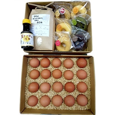 焼きドーナツと卵かけごはん(卵・米・醤油)セット太刀洗町