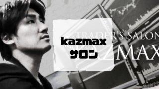 KAZMAX(吉澤和真)サロンKTS