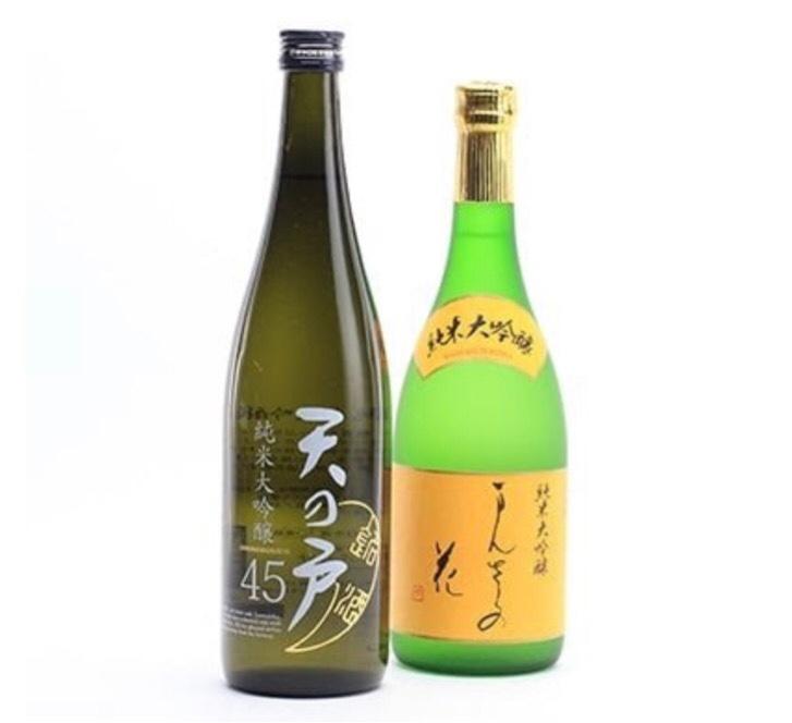 ふるさと納税おすすめ返礼品 秋田県横手市の大吟醸呑み比べセット