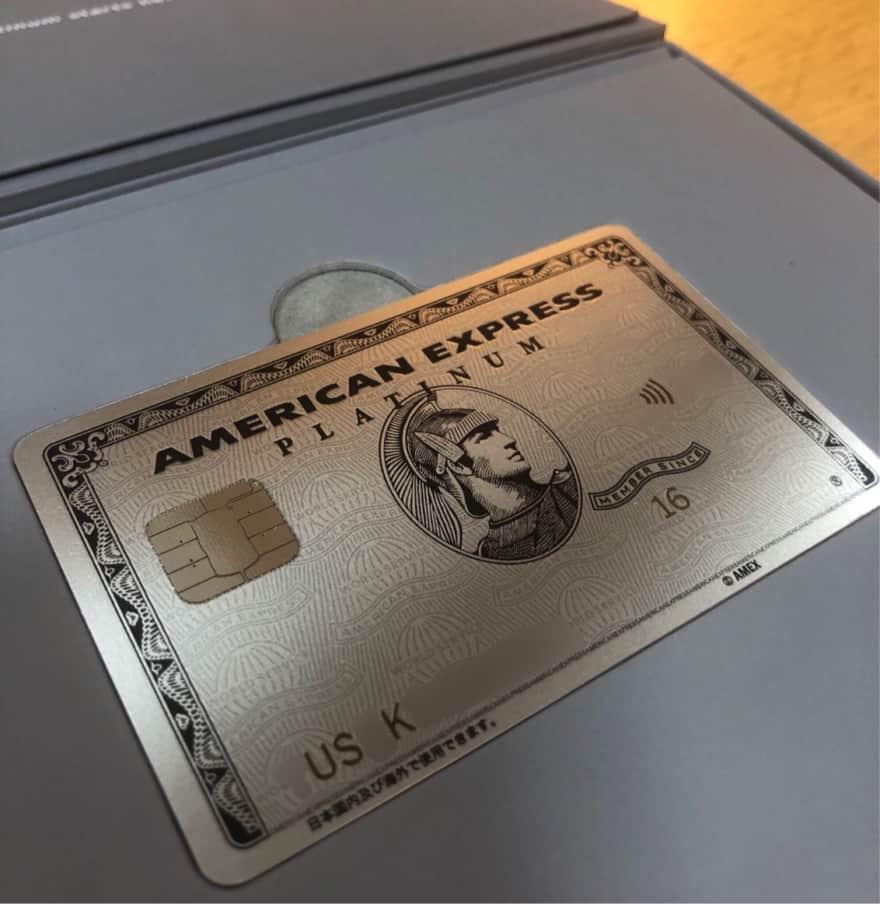 アメックスプラチナ・メタルカードが箱に入っている様子