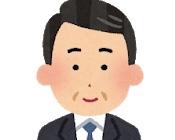 ニコイチ西村さん