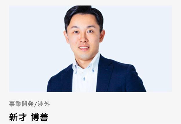 ファンズ(FUNDS)事業開発の信才博善さん