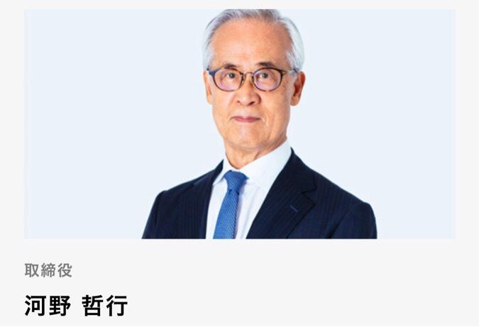 クラウドポート河野 哲行取締役