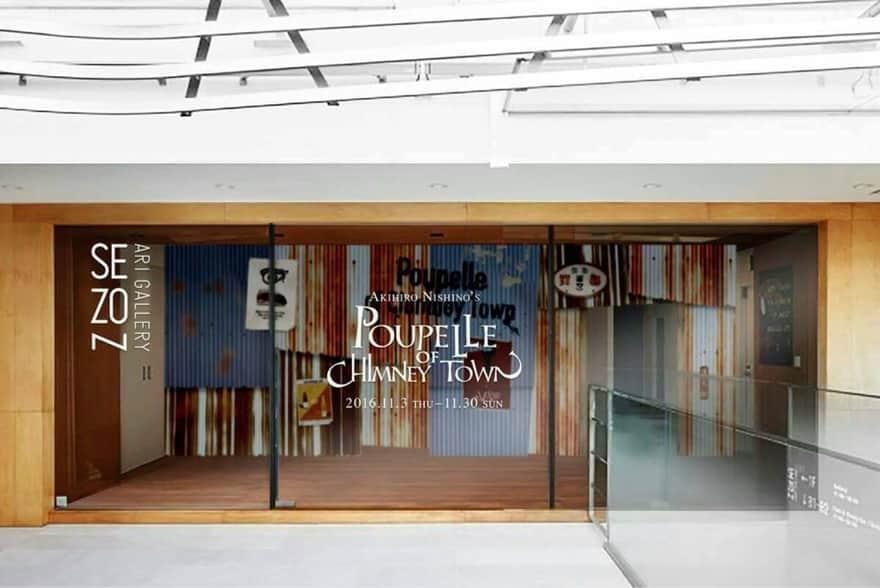 キングコング西野さんの個展会場の入り口の画像