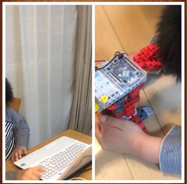 子供向けプログラミング教材