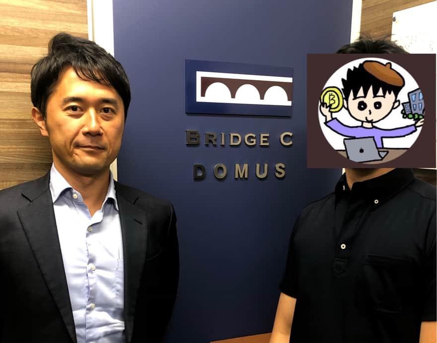 ブリッジ・シー・キャピタル代表取締役社長横田大造氏インタビューを終えて
