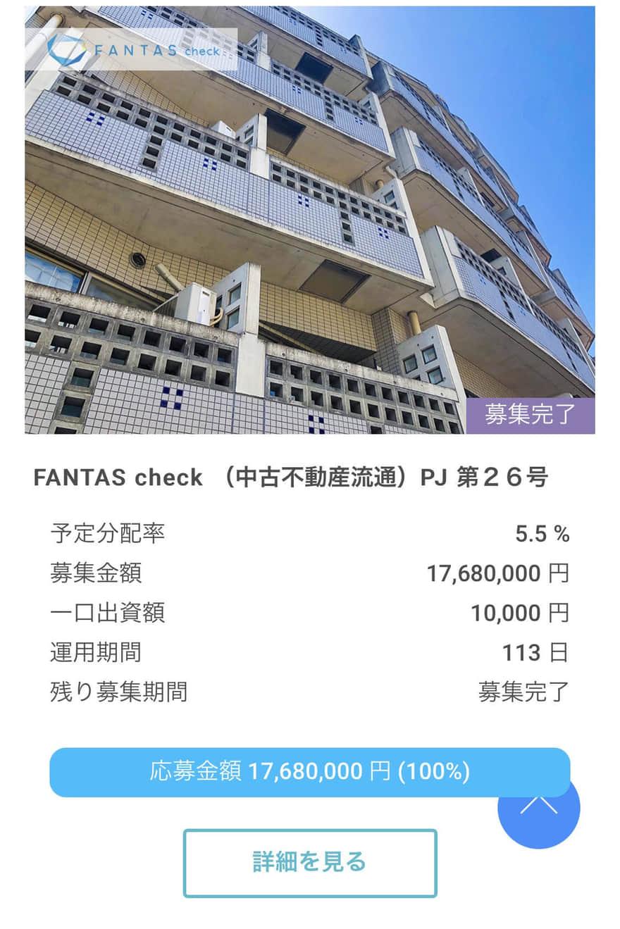 ブライズ早稲田東(FantasCheck)