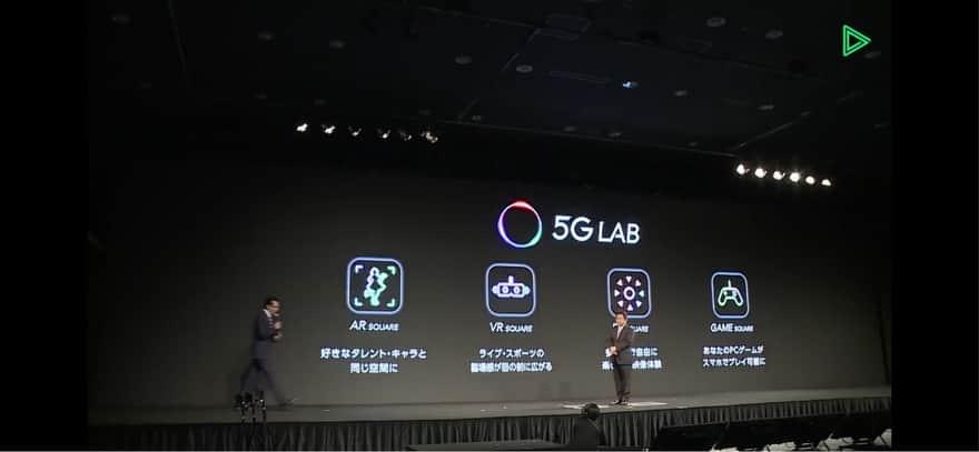 5Gプラットフォーム
