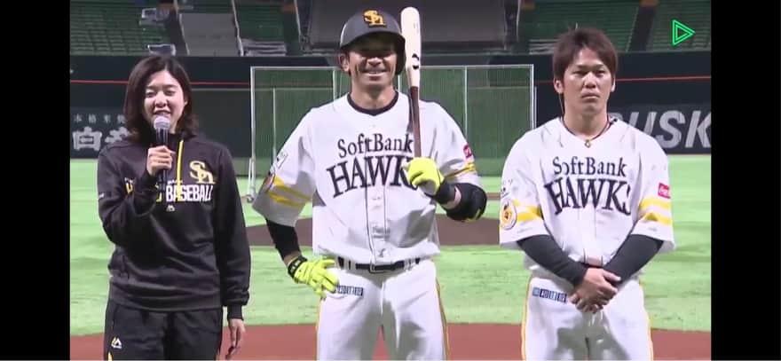 ソフトバンクホークス松田選手・甲斐選手