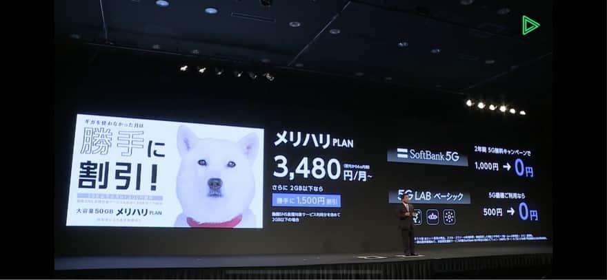 ソフトバンク5G価格メリハリプラン