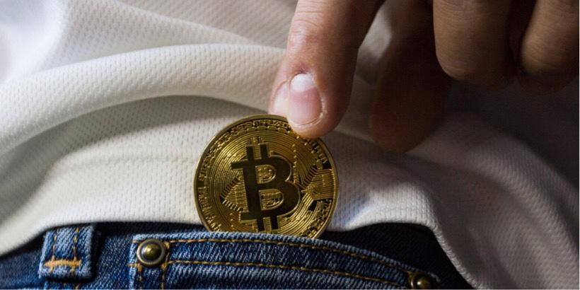 ビットコインをポケットに入れている