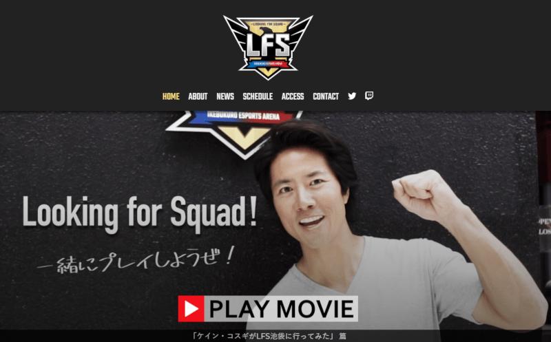 nuro光 e-sports